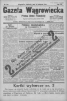 Gazeta Wągrowiecka: pismo ziemi pałuckiej 1933.11.26 R.13 Nr273