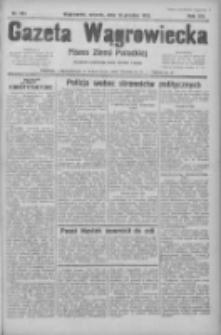 Gazeta Wągrowiecka: pismo ziemi pałuckiej 1933.12.19 R.13 Nr291