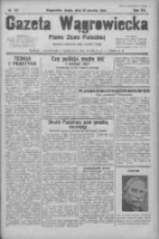 Gazeta Wągrowiecka: pismo ziemi pałuckiej 1933.12.20 R.13 Nr292