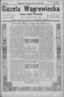 Gazeta Wągrowiecka: pismo ziemi pałuckiej 1933.12.24 R.13 Nr296