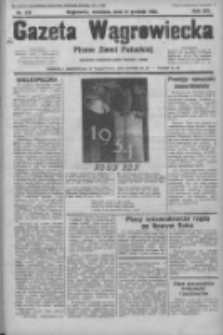 Gazeta Wągrowiecka: pismo ziemi pałuckiej 1933.12.31 R.13 Nr300