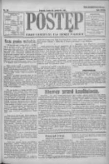 Postęp 1921.04.27 R.32 Nr78