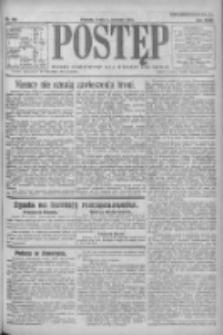 Postęp 1921.06.01 R.32 Nr104