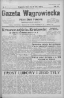 Gazeta Wągrowiecka: pismo ziemi pałuckiej 1936.03.25 R.16 Nr71