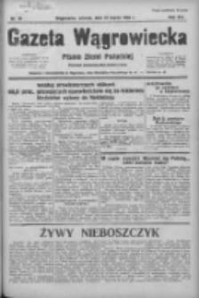 Gazeta Wągrowiecka: pismo ziemi pałuckiej 1936.03.31 R.16 Nr76