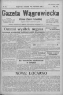 Gazeta Wągrowiecka: pismo ziemi pałuckiej 1936.04.09 R.16 Nr84
