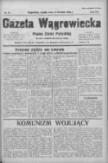 Gazeta Wągrowiecka: pismo ziemi pałuckiej 1936.04.18 R.16 Nr91