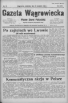 Gazeta Wągrowiecka: pismo ziemi pałuckiej 1936.04.19 R.16 Nr92