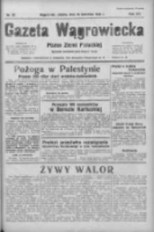 Gazeta Wągrowiecka: pismo ziemi pałuckiej 1936.04.25 R.16 Nr97