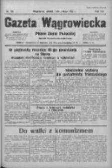 Gazeta Wągrowiecka: pismo ziemi pałuckiej 1936.05.05 R.16 Nr105
