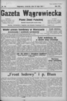 Gazeta Wągrowiecka: pismo ziemi pałuckiej 1936.05.14 R.16 Nr113