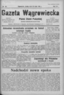 Gazeta Wągrowiecka: pismo ziemi pałuckiej 1936.05.20 R.16 Nr118