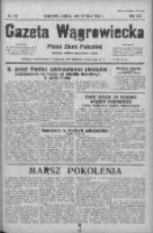 Gazeta Wągrowiecka: pismo ziemi pałuckiej 1936.05.23 R.16 Nr120