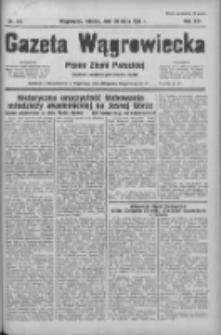 Gazeta Wągrowiecka: pismo ziemi pałuckiej 1936.05.26 R.16 Nr122