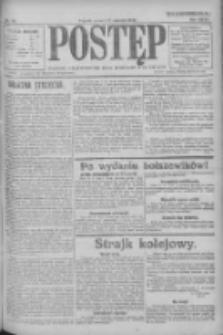 Postęp 1921.08.27 R.32 Nr177