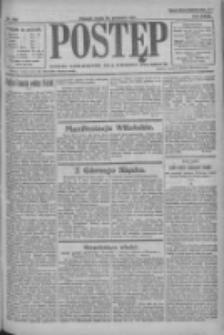 Postęp 1921.09.28 R.32 Nr204