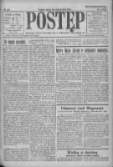 Postęp 1921.10.29 R.32 Nr231