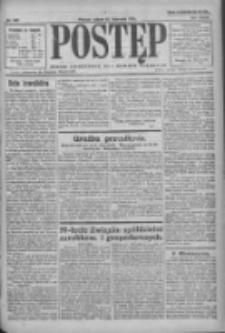 Postęp 1921.11.12 R.32 Nr242