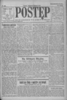 Postęp 1921.11.25 R.32 Nr253