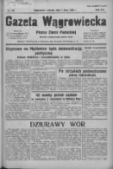 Gazeta Wągrowiecka: pismo ziemi pałuckiej 1936.07.07 R.16 Nr155
