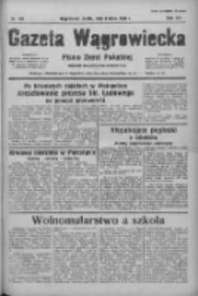 Gazeta Wągrowiecka: pismo ziemi pałuckiej 1936.07.08 R.16 Nr156