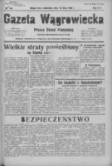 Gazeta Wągrowiecka: pismo ziemi pałuckiej 1936.07.12 R.16 Nr160