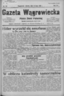 Gazeta Wągrowiecka: pismo ziemi pałuckiej 1936.07.14 R.16 Nr161