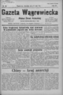 Gazeta Wągrowiecka: pismo ziemi pałuckiej 1936.07.19 R.16 Nr166