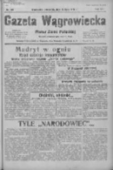 Gazeta Wągrowiecka: pismo ziemi pałuckiej 1936.07.23 R.16 Nr169