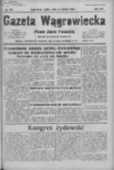 Gazeta Wągrowiecka: pismo ziemi pałuckiej 1936.08.14 R.16 Nr188