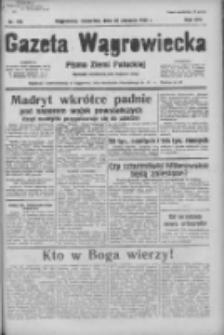 Gazeta Wągrowiecka: pismo ziemi pałuckiej 1936.08.20 R.16 Nr192