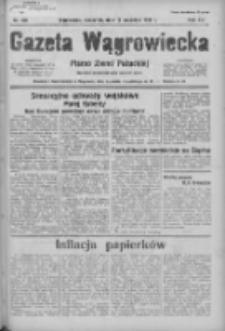 Gazeta Wągrowiecka: pismo ziemi pałuckiej 1936.09.17 R.16 Nr216