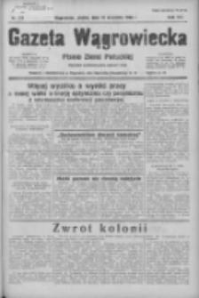 Gazeta Wągrowiecka: pismo ziemi pałuckiej 1936.09.18 R.16 Nr217