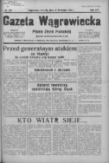 Gazeta Wągrowiecka: pismo ziemi pałuckiej 1936.09.22 R.16 Nr220