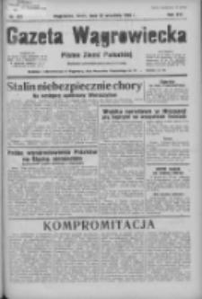 Gazeta Wągrowiecka: pismo ziemi pałuckiej 1936.09.23 R.16 Nr221