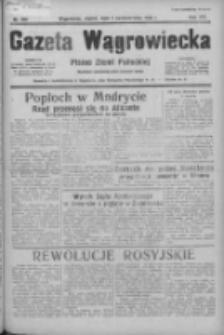 Gazeta Wągrowiecka: pismo ziemi pałuckiej 1936.10.02 R.16 Nr229