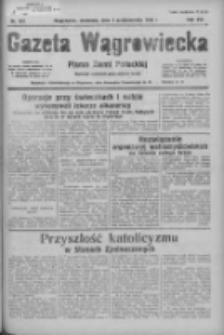 Gazeta Wągrowiecka: pismo ziemi pałuckiej 1936.10.04 R.16 Nr231