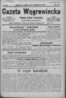 Gazeta Wągrowiecka: pismo ziemi pałuckiej 1936.10.15 R.16 Nr240