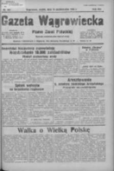 Gazeta Wągrowiecka: pismo ziemi pałuckiej 1936.10.16 R.16 Nr241