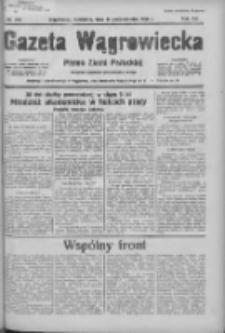 Gazeta Wągrowiecka: pismo ziemi pałuckiej 1936.10.18 R.16 Nr243