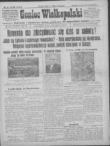 Goniec Wielkopolski: najtańsze i najstarsze pismo codzienne dla wszystkich stanów 1915.06.13 R.38 Nr131/132