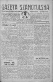 Gazeta Szamotulska: niezależne pismo narodowe, społeczne i polityczne 1934.01.13 R.13 Nr5