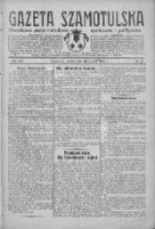 Gazeta Szamotulska: niezależne pismo narodowe, społeczne i polityczne 1934.01.20 R.13 Nr8