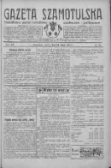 Gazeta Szamotulska: niezależne pismo narodowe, społeczne i polityczne 1934.02.24 R.13 Nr23