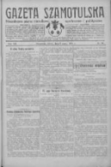 Gazeta Szamotulska: niezależne pismo narodowe, społeczne i polityczne 1934.03.03 R.13 Nr26