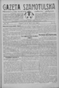 Gazeta Szamotulska: niezależne pismo narodowe, społeczne i polityczne 1934.03.06 R.13 Nr27