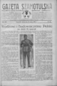 Gazeta Szamotulska: niezależne pismo narodowe, społeczne i polityczne 1934.03.17 R.13 Nr32
