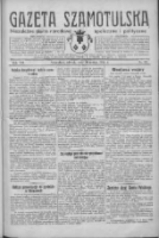 Gazeta Szamotulska: niezależne pismo narodowe, społeczne i polityczne 1934.03.20 R.13 Nr33