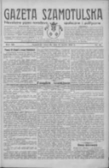 Gazeta Szamotulska: niezależne pismo narodowe, społeczne i polityczne 1934.03.22 R.13 Nr34