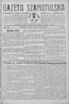 Gazeta Szamotulska: niezależne pismo narodowe, społeczne i polityczne 1934.04.12 R.13 Nr42
